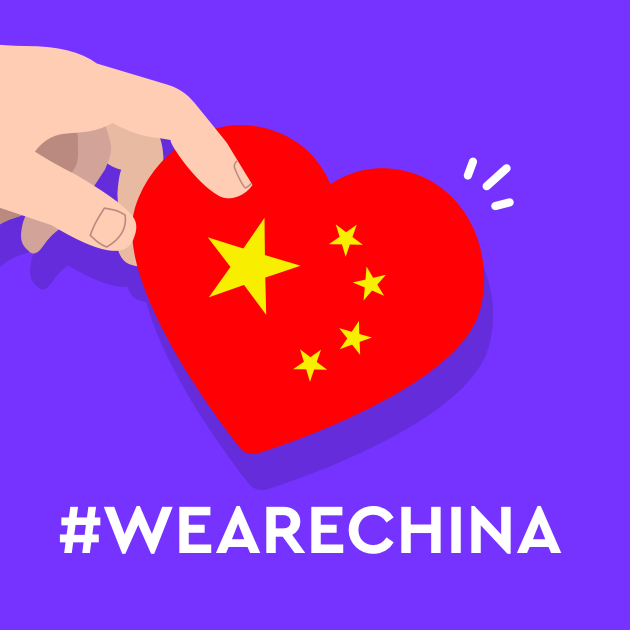 Stay strong, China!
